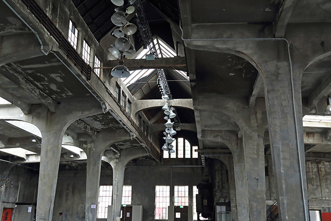 Industrie Gebäude
